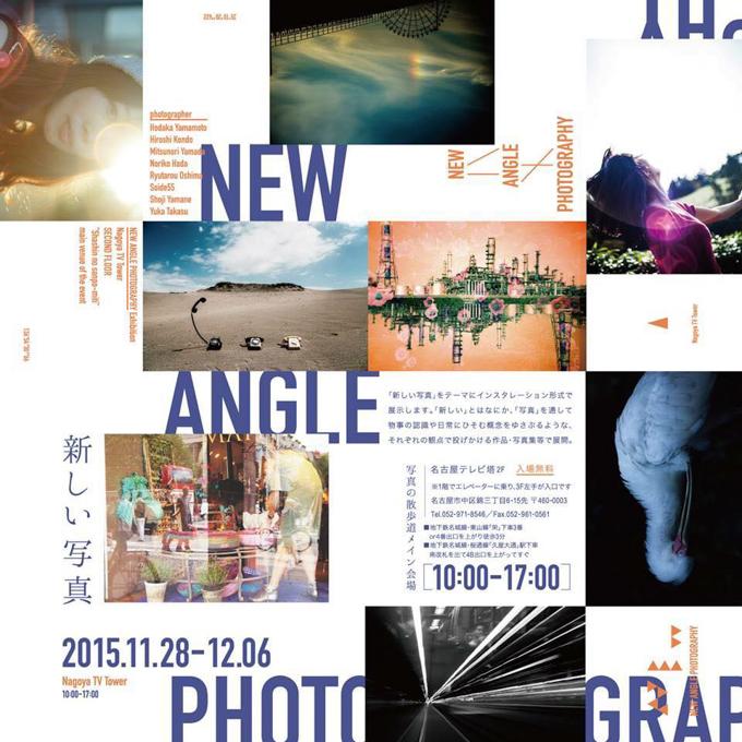 テレビ塔展示-680.jpg